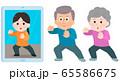 オンライン レッスン 太極拳 高齢者 男性女性 イラスト 65586675