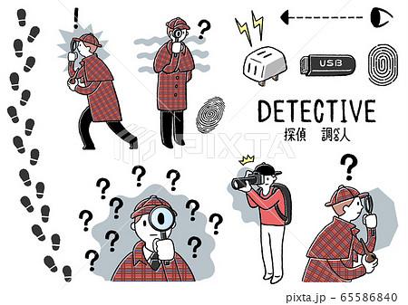 探偵 調べる人 セット 65586840