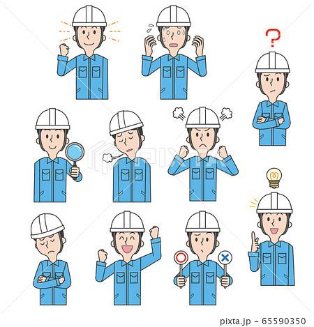 作業員 作業者 男性 工場 ヘルメット 作業着 セット 65590350