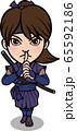 女忍者 紫色 65592186