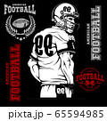 American football player and emblems isolated on black 65594985