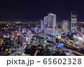 名古屋駅の高層ビル群夜景 65602328