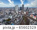 名古屋駅の高層ビル群 65602329