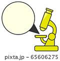 顕微鏡 65606275