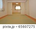 新築住宅 木造注文住宅 琉球畳の和室 65607275
