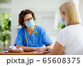 Doctor examining sick patient. Ill woman in clinic 65608375