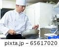 シェフ コック レストラン 料理人 調理 料理 65617020