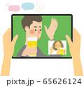 オンライン飲み会 ベクター イラスト 65626124
