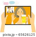オンライン飲み会 ベクター イラスト 65626125