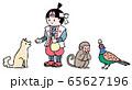 桃太郎、猿、犬、キジがきびだんごを食べているイラスト 65627196