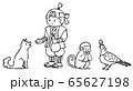 桃太郎、猿、犬、キジがきびだんごを食べているイラスト 65627198