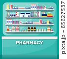 Modern interior of pharmacy. 65627537