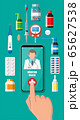 Hand holding phone with internet pharmacy app 65627538