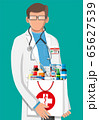 Modern male pharmacist with pharmacy bag. 65627539