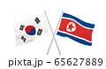 韓国と北朝鮮の国旗 65627889