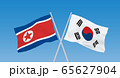 韓国と北朝鮮の国旗 65627904
