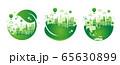 エコ・エコロジー・自然・環境保護に配慮した都市生活イメージ イラストセット (グラデ)/文字なし  65630899