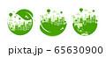 エコ・エコロジー・自然・環境保護に配慮した都市生活イメージ イラストセット/文字なし  65630900