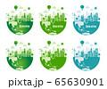 エコ・エコロジー・自然・環境保護に配慮した都市生活イメージ イラストセット  65630901