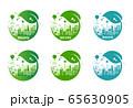 エコ・エコロジー・自然・環境保護に配慮した都市生活イメージ イラストセット  65630905