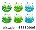 エコ・エコロジー・自然・環境保護に配慮した都市生活イメージ イラストセット  65630906