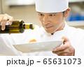 シェフ コック レストラン 料理人 65631073