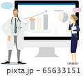 オンライン授業 講義 説明 医者 学会 パソコン イラスト ベクター 65633151