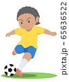サッカー シュート 65636522