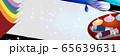 絵筆パレット絵の道具は筆や絵の具のイラストバナー素材 65639631