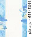 和風背景素材-清涼感-和紙-夏-水紋-波紋 65645844