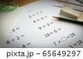 算数 勉強 教育 三角定規 分度器 65649297