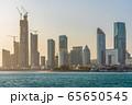 View of the Qingdao city skyline 65650545