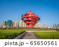 May Fourth Square in Qingdao 65650561