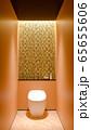 トイレ 65655606