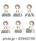 エステティシャンの表情イラストセット 65660706