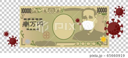 コロナ渦で風邪をひく日本経済 - ウイルスあり イメージ 65660919