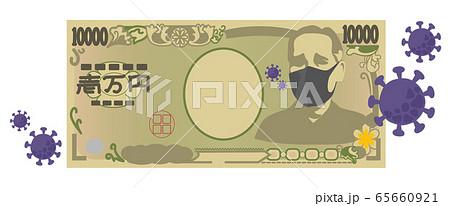 コロナ渦で風邪をひく日本経済 - ウイルスあり イメージ 65660921