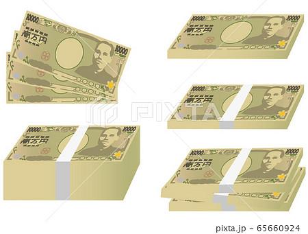 一万円札 紙幣 - 1枚 単 65660924