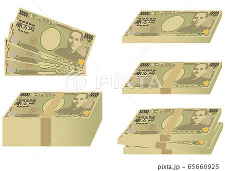一万円札 紙幣 - 1枚 単 65660925