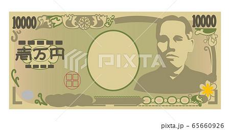 一万円札 紙幣 - 1枚 単品 65660926