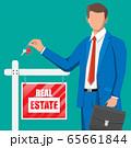 Businessman or realtor holding key. 65661844