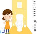 トイレ掃除をするお母さん 65662478