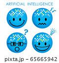 人工知能ニコニコマーク アイコンセット 65665942