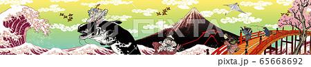 神奈川沖浪裏&コラージュ ロングロングバージョン その4 65668692