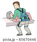 介護スーツ 65670446