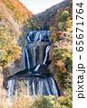 茨城県 日本三大名瀑 袋田の滝 紅葉 65671764