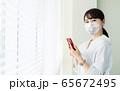 マスクをした女性 65672495