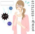 ウイルス カビ 大気汚染 汚れた空気 アレルギーの女性 65673219
