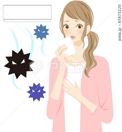 エアコン 空調 除菌 クリーニング 掃除 大気汚染 65673220