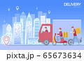 Delivery set cartoon shipping car truck walking courier. Scooter service address safety masks. Coronavirus contactless distance flat vector illustration 65673634